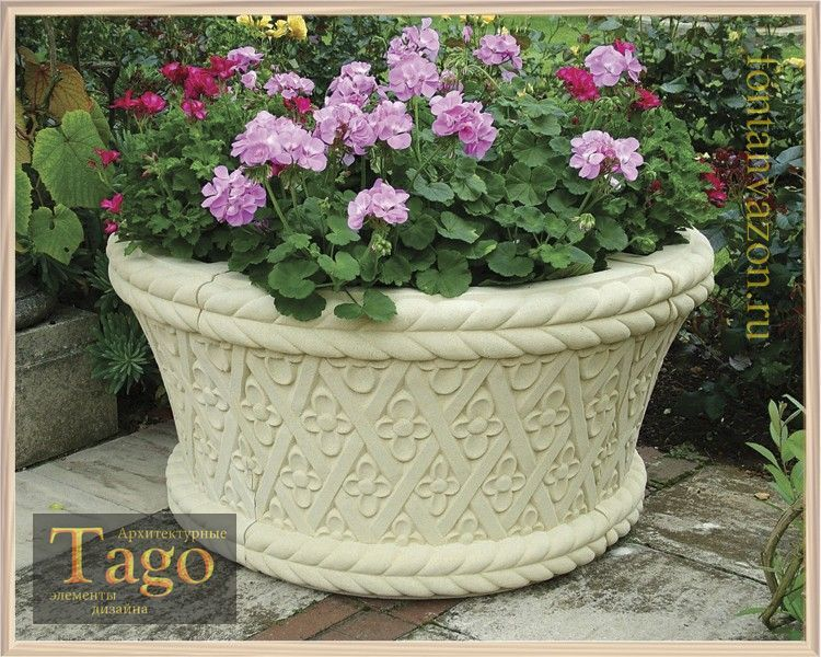 Italian Quadrant Planter (4 sections)